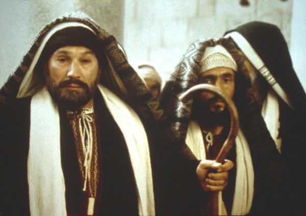 image of Pharisees