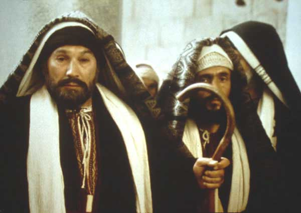 image of Pharisees